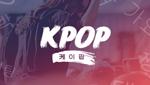 Vagalume.FM – K-Pop